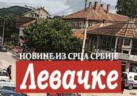 Zašto su važne Levačke novine?