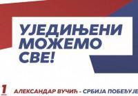 Akcija SNS u Rekovcu: Pomoć za ugrožene u poplavama!