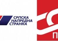 Lideri SNS i PUPS potpisali koalicioni sporazum!