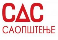 SDS: Lokalna vlast u Rekovcu gleda samo svoj lični interes!