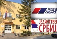 Nova vlast u Rekovcu: SNS i JS imaju većinu!