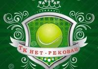"Formiran ""Tenis Klub Net"" u Rekovcu"