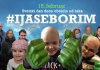 Odbornici iz Rekovca doniraju novčanu pomoć deci oboleloj od kancera