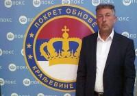 Bivši članovi SPO osnovali Pokret obnove Kraljevine Srbije