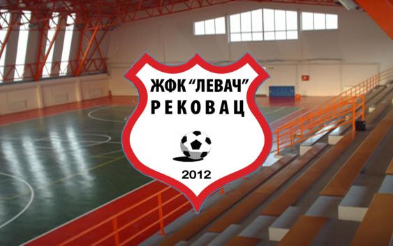 Rekovac domaćin turnira u malom fudbalu za devojke