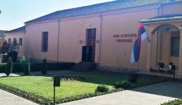 Rekonstrukcija Doma kulture u Rekovcu